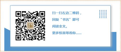 掠天战兵(宁飞)小说免费阅读